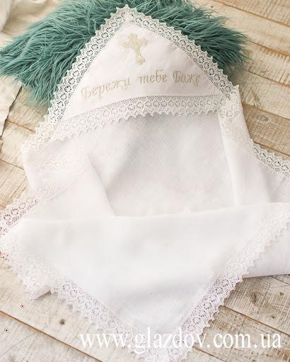 Крижма для Хрещення наявна у продажі інтернет-магазину