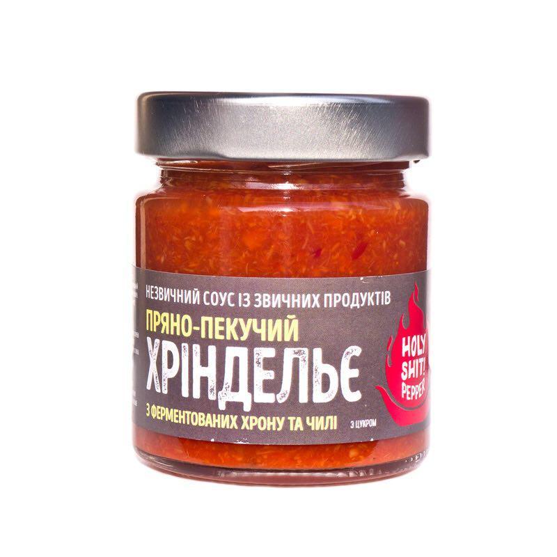 Хріндельє: ферментований соус купити можна на нашому сайті!
