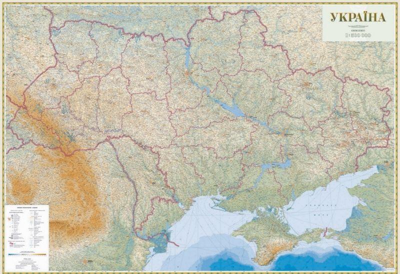 В продаже физическая карта Украины