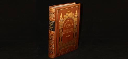 Якісна реставрація книг по всій Україні