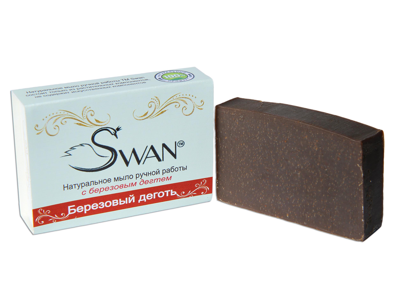 Лікувальне мило swan на натуральній основі продається в нас!