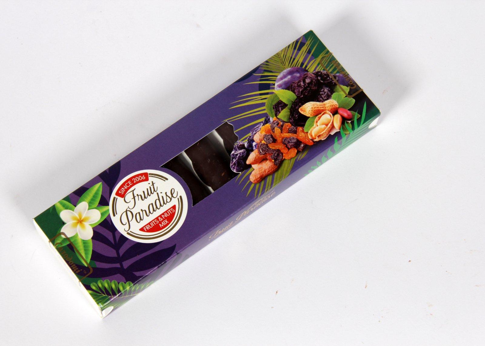 Оптовий продаж шоколадних цукерок з курагою