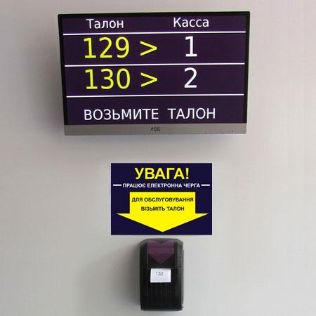 Якісний кнопковий реєстратор клієнтів купити