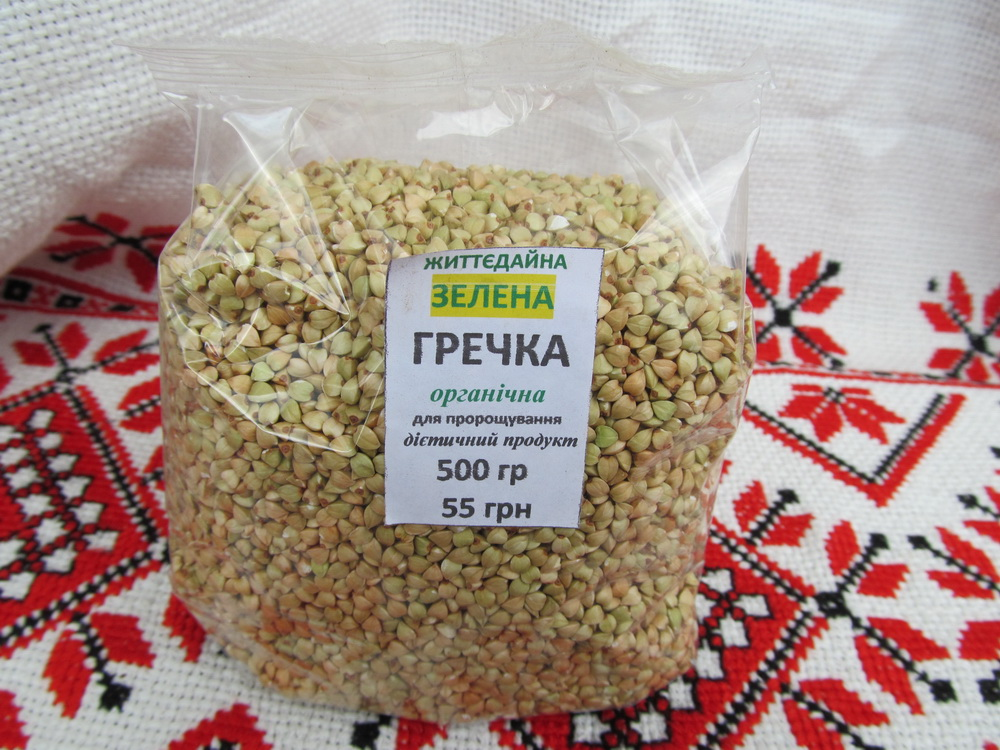 В продаже гречка для проращивания