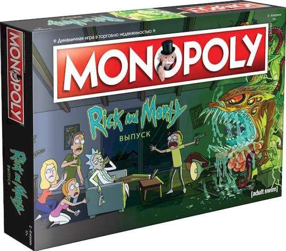 Настільна гра Монополія за доступною ціною — у нас!