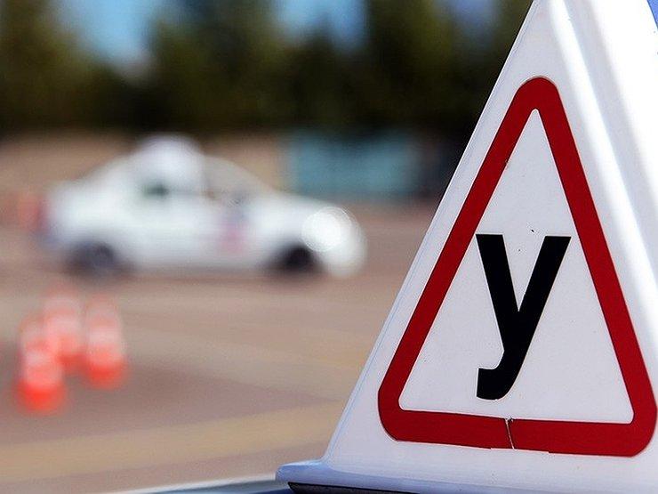 Отримуйте права недорого Луцьк разом з Волинською приватною автошколою