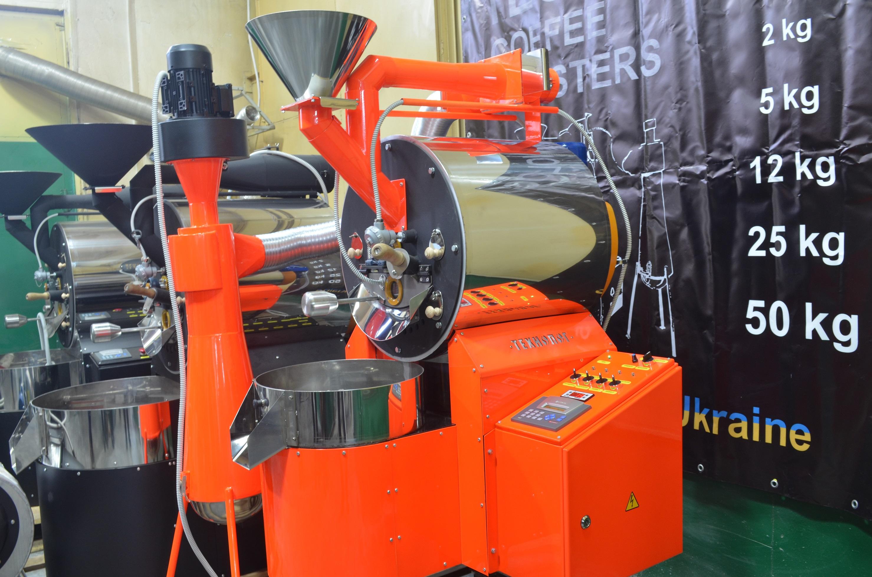 В ассортименте нашей компании оборудования для обжаривания кофейных зерен по оптимальной цене