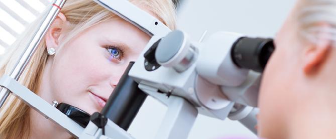 Пропонуємо замовити консультацію в офтальмолога на нашому сайті