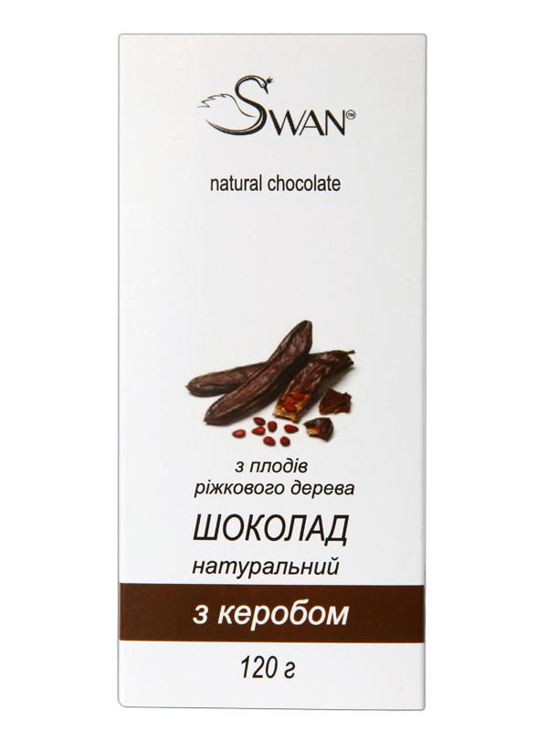 Выбирайте красный шоколад с Кероб от Swan-ecolife