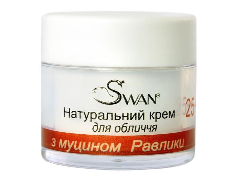 Крем для шкіри обличчя з натуральних компонентів