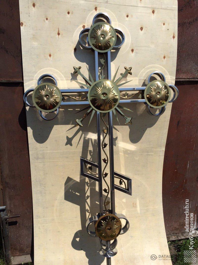 Предлагаем церковный крест изготовление на заказ по всей Украине