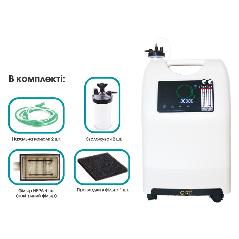 Акционное предложение на Кислородный концентратор OLV-10 Dual Flow