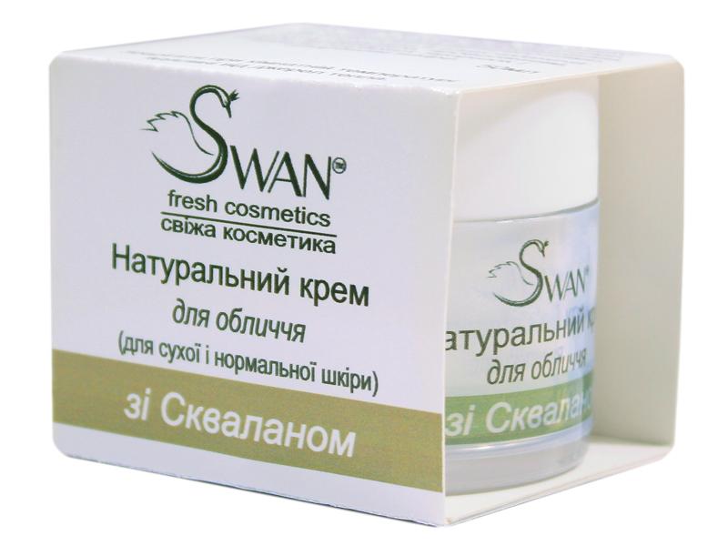 Пропонуємо замовити зволожуючі креми для обличчя Swan