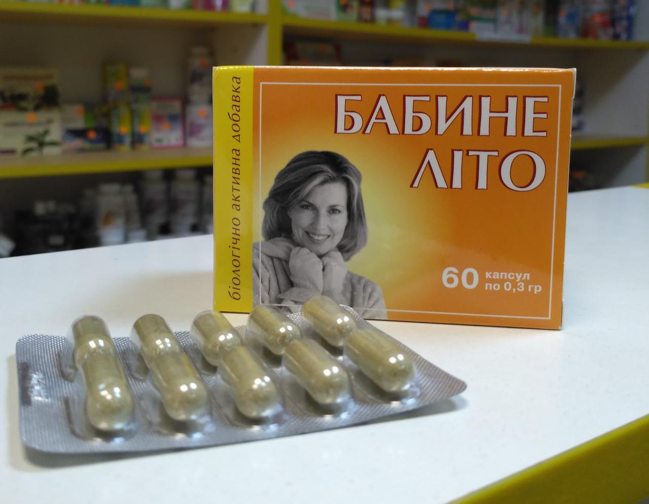 Препарати при клімаксі за доступними цінами на нашому сайті