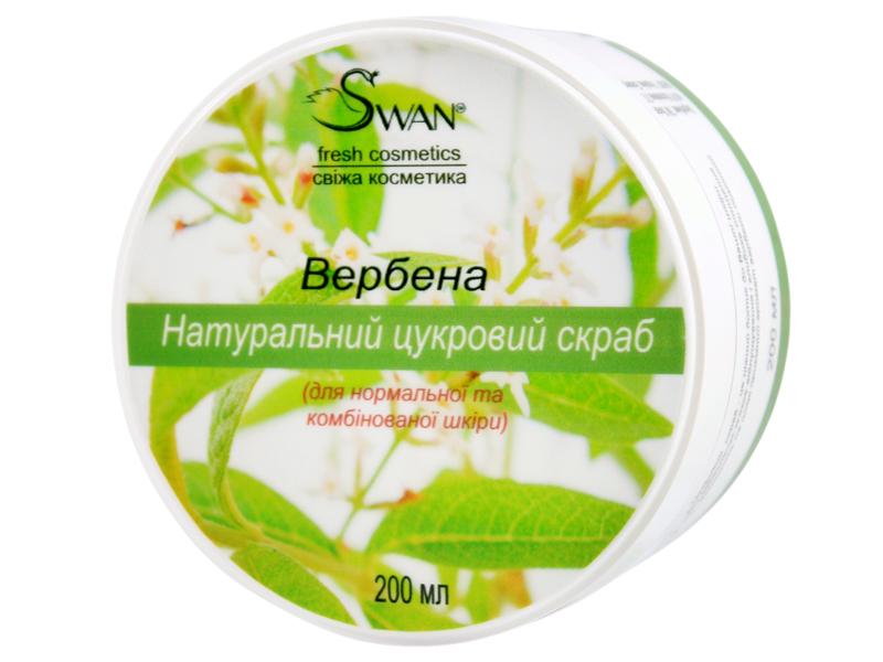 Покупайте сахарный скраб для тела Swan для мягкого и глубокого очищения кожи