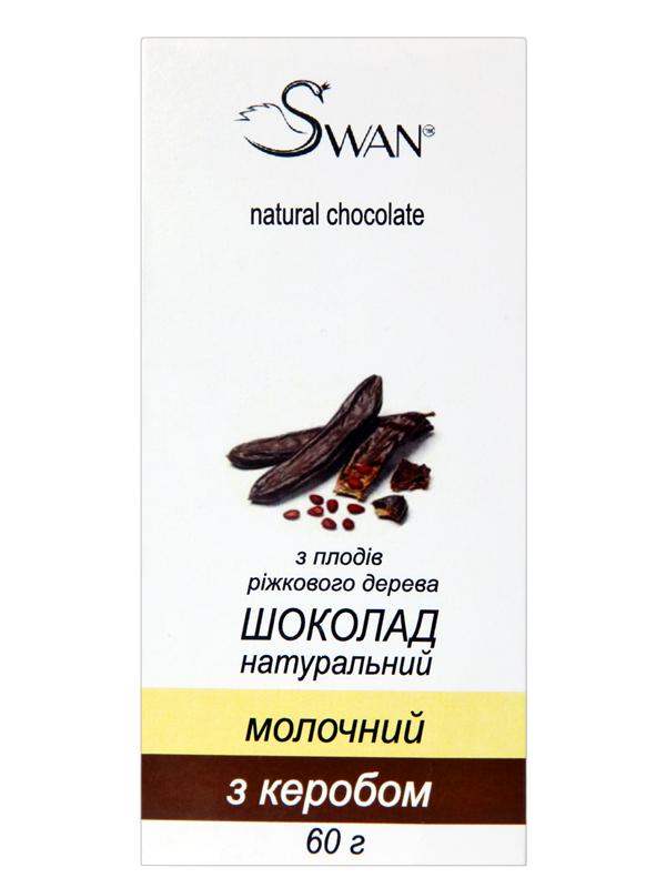 Пропонуємо купити шоколад з керобом купити Україна заоптимальноюціною