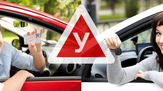Пропонуємо пройти різноманітні курси водіння у нашій автошколі