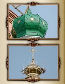Церковные купола заказать в компании