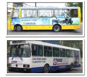 Реклама на тролейбусах від РА «Перспектива»