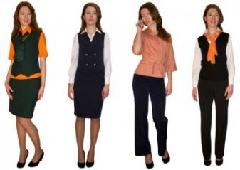 Ткани для форменной и корпоративной одежды, продажа в Украине