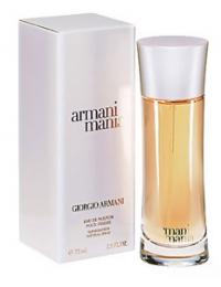 Продаётся элитная парфюмерия оптом