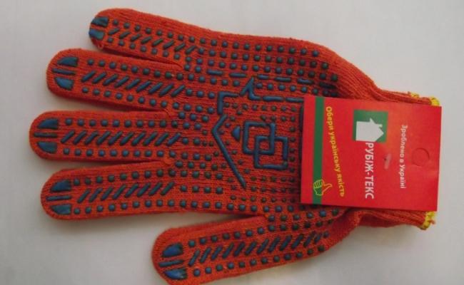 Предлагаем перчатки рабочие трикотажные