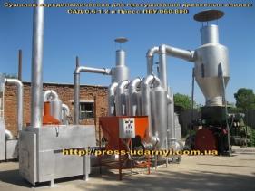Оборудование для производства брикетов (ударные прессы, аэродинамические сушилки)