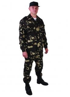 Купить камуфляжную одежду и униформу предлагает компания 3С МАРКЕТ