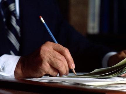 Юридична практика