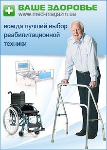 Пропонуємо купити інвалідні візки