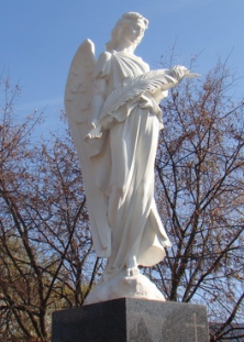 Садово-паркова скульптура: в наявності та під замовлення