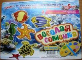 Продаем товары для детского творчества оптом