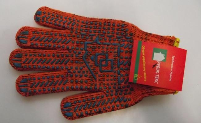 Робочі рукавички недорого