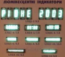 Вакуумные люминесцентные индикаторы