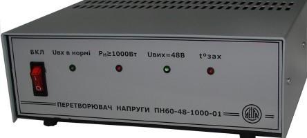 Продаємо Перетворювачі постійної напруги в постійну DC/DC конвертори- 300Вт, 600Вт, 1000Вт.