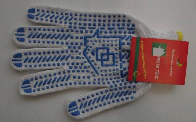 Робочі рукавички з ПВХ точкою