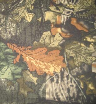Камуфляжна мембранна тканина Алова, купити в Україні