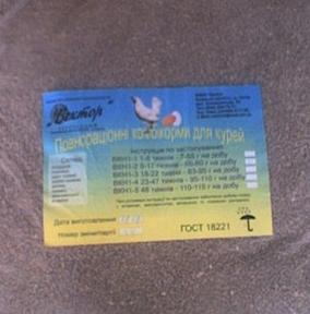 Комбинированные корма для птицы, цена производителя