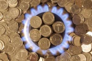 Економія газу