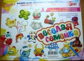 Пропонуємо розвиваючі ігри для дошкільнят