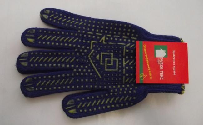 Пропонуємо купити рукавички робочі