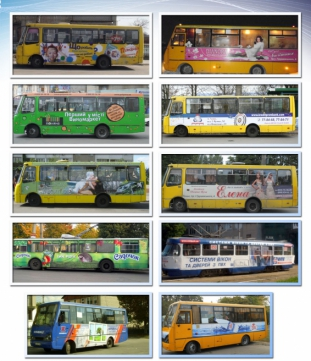 Зовнішня реклама на транспорті