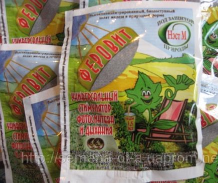 Покупайте средства защиты растений оптом у надежного поставщика в Украине