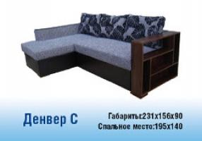 Пропонуємо купити кутові дивани різної форми