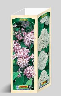 Изготовление упаковок для семян по доступным ценам