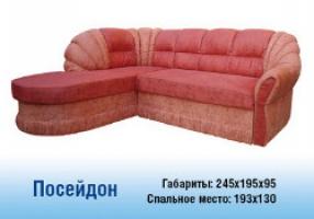 Продукция от фабрики мягкой мебели по доступным ценам