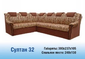 Предлагаем купить угловые диваны от производителя