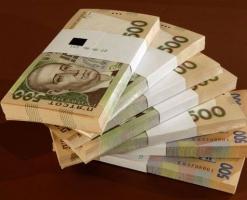 Получить кредит под низкие проценты - реально (Киев, Киевская область)