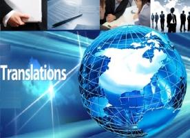 Запрошуємо на роботу перекладачів іноземних мов