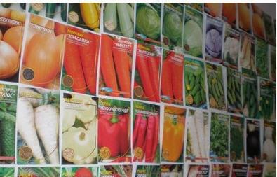 Изготавливаем качественные пакеты для семян